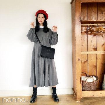 山田愛奈のワンピースコーデは小物使いがカギ♡【モデルの私服】