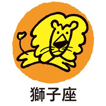 4月20日~5月19日の獅子座の運勢★ アイラ・アリスの12星座占い/GIRL'S HOROSCOPE