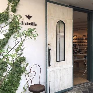 """【パン録】砂糖不使用♬はちみつ専門店のクロワッサン """"PATISSERIE DE L'ABEILLE """"_1_9"""