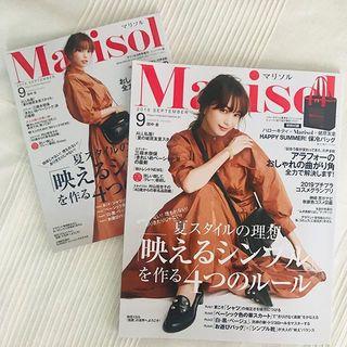 Marisol 9月号 好評発売中!付録はエビちゃんプロデュースの保冷バッグ