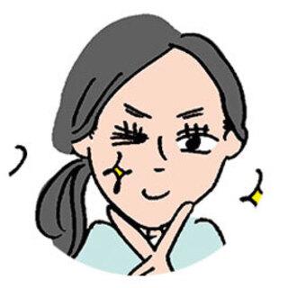 副編集長S谷