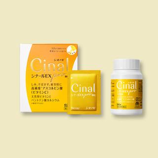 美しさと健やかさのカギ! 製薬会社のビタミンC「シナール EX pro」を毎日の習慣に