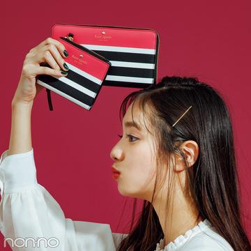 ケイト・スペード ニューヨークの新作お財布&カードケース、iphoneケースまで!
