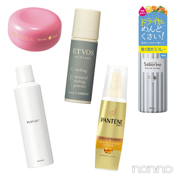 夏って髪がうねる&広がる! 湿気、紫外線、ベタつき対策7選【夏美容の100のアンサー!】