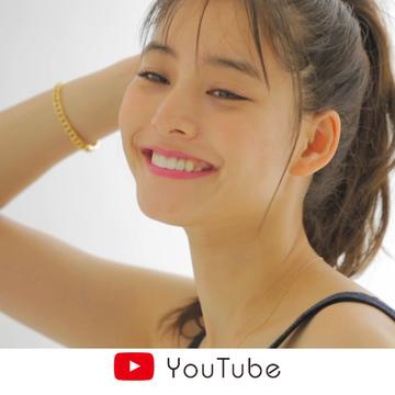 ノンノ9月号の表紙は新木優子★ 表紙撮影のオフショ動画を公開!