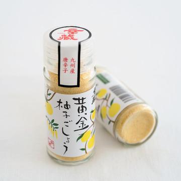 2.[福岡県]辛蔵の「黄金柚子ごしょう」
