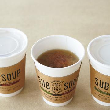 郷土料理を手軽に味わえる 茶寿会&協和会の「茶節」