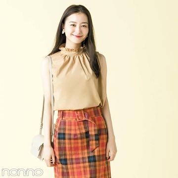 今すぐ買いたい秋トレンド★チェックのタイトロングスカート最旬コーデ3選!