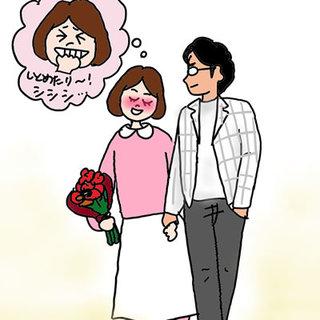 「私のこと好きですよね?」攻撃で交際スタート!?【アラフォーケビ子の婚活記 #41】
