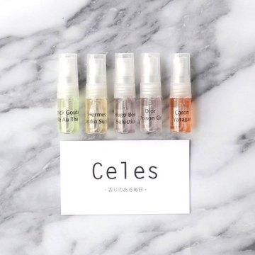 自分の好きな映画をイメ―ジした香水が届く! 話題の「Celes シネマ」を試してみた【ウェブディレクターTの可愛い雑貨&フードだけ。】