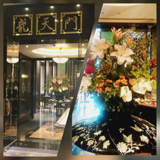 ウェスティンホテル東京【龍天門】で御利益ランチ
