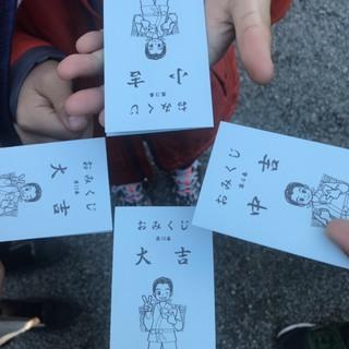 本年もよろしくお願いします♡お正月のお楽しみは箱根駅伝の応援です_1_3
