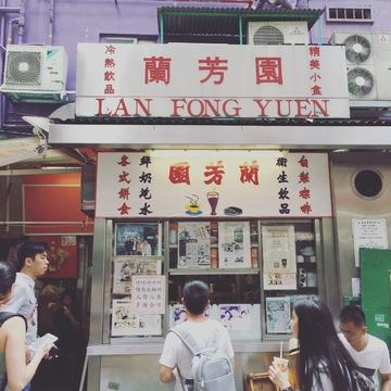 ホテルの周りをパトロール! 香港、セントラル食べ歩き_1_1-1