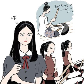 打ち込む女。from『藍に響け』【イラストレーター チヤキが描く映画の中の愛すべき女子図鑑】