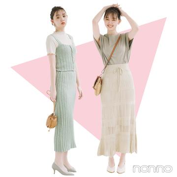 ぴたIラインスカート、腰やももが気になる…【ムズ着の正解vol.5】