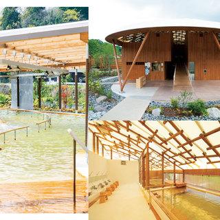 自然に囲まれた温泉施設が誕生!新年はクアパークで心身ともにほっこりと