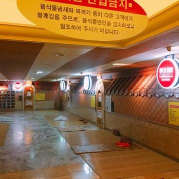 【韓国】チムヂルバンで疲れをふっとばそう!