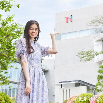 きれいな校舎&新・入試制度も♡ 日本文化大學の魅力を紺野彩夏がナビ!