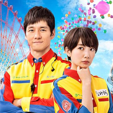 『オズランド 笑顔の魔法おしえます。』波瑠さん&西島秀俊さんインタビュー