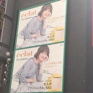 渋谷のど真ん中に富岡さんが!!