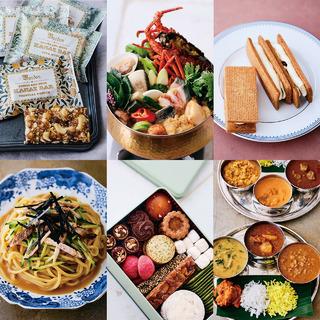 おうちが世界一美味しい場所になる!美味しいものリスト2021