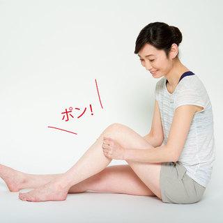 ■足ヤセのツボ