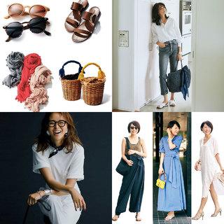 大人のリネンワンピースから夏の下着モンダイまで【ファッション人気記事ランキングトップ10】