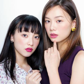 ブルベ&イエベの似合うリップ研究所★秋ピンクはこう選ぶのが正解!