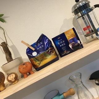 COFFEE&BLUEってご存じですか?おうちでちょっと贅沢な珈琲店楽しんでます♪