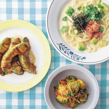 美人料理家SHIORIさんが伝授! 簡単&キレイになれるアボカドレシピ