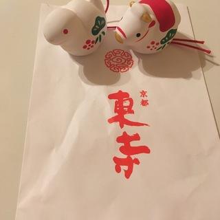 京都で新年の誓いを_1_3-1