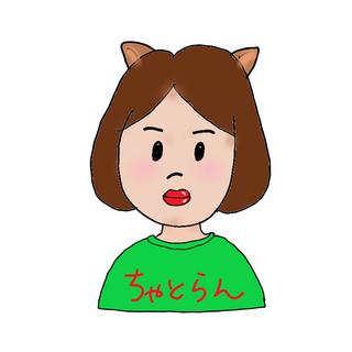 カモチ ケビ子