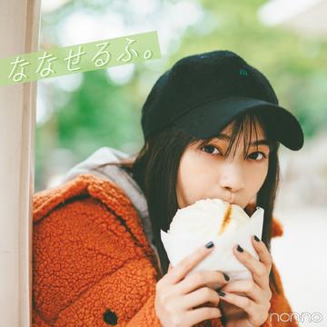 中国語を勉強中♡ Weiboのアカウントのどいやさんは…【西野七瀬のななせるふ。】