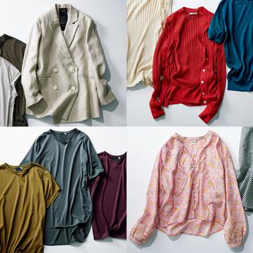 【お値段以上ブランド5選】オンラインで買いたい!優秀ブランドのお値段以上服