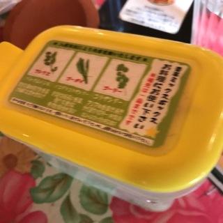 おススメベトナム料理食堂♡_1_4