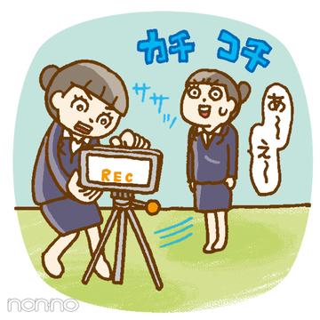 就活最新事情★動画選考がブームってホント!?