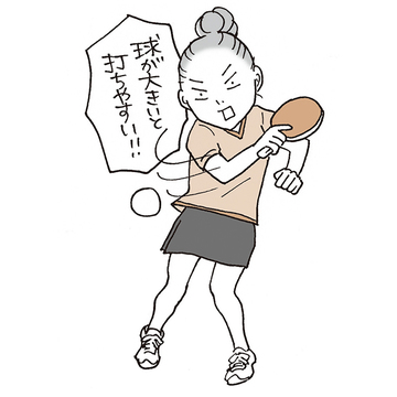 「卓球」を楽しむエクラ世代が増加!ラージボールで初心者にも安心