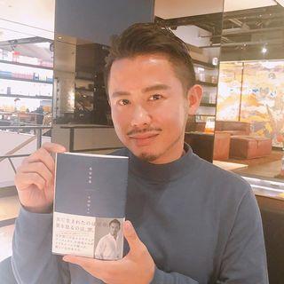 いつまでもキレイでいるためのコツが満載!ヘアメイクアップアーティスト小田切ヒロさんの新刊「美容中毒」