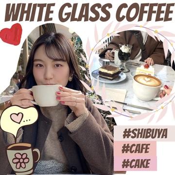 【カフェ】渋谷のwhite glass coffeeに行ってきました!!