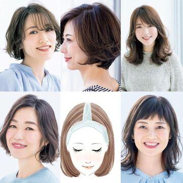 アラフィー女性に人気のパーマヘアや前髪のスタイルが知りたい!【50代髪型人気ランキングTOP10】