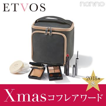エトヴォスの限定コフレ、つけてみたらこう♡ 【クリスマスコフレ2018】