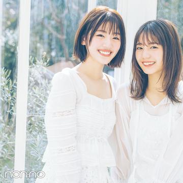 日向坂46に恋したい♡ 佐々木美玲×小坂菜緒のクロストーク!