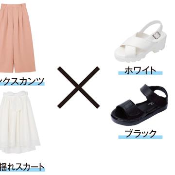 【Select】スポサン