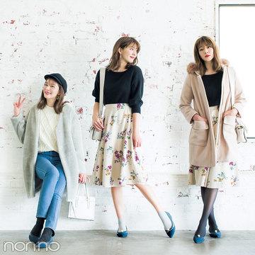 この春買うフラット靴は「部分透け」★今&春&甘め&カジュアル4通り着回せる!