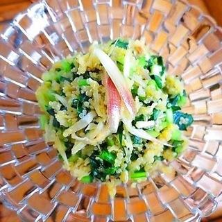 巡りをサポート!キヌアと小松菜の和風サラダレシピ