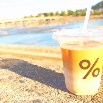 京都に来たら行くしかない!話題の人気コーヒーショップ♡