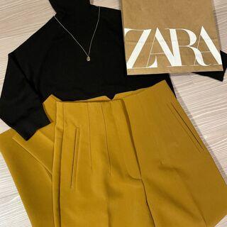 【ZARA購入品】 新色マスタードカラーパンツで華やかコーデ