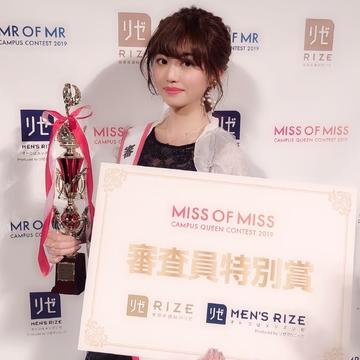 Miss Of Miss受賞式(✿︎´ ꒳ ` )