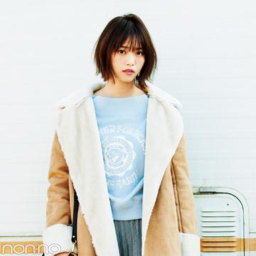 西野七瀬が「ロゴスウェット」の今→春3段活用コーデを実践!