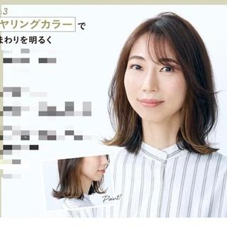 【Hair Marisol】大人のイヤリングカラーが新鮮!